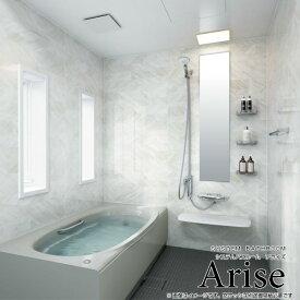ユニットバス システムバスルーム LIXIL/リクシル アライズ Mタイプ 1318(メーターモジュール) サイズ アクセント張りB面 戸建用 浴槽 浴室 お風呂 リフォーム kenzai