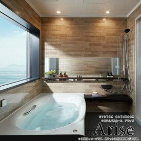 ユニットバス システムバスルーム LIXIL/リクシル アライズ Kタイプ 1620(1.25坪) サイズ アクセント張りB面 戸建用 浴槽 浴室 お風呂 リフォーム kenzai