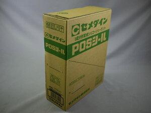 POSシール333mlx10本ベージュ SM-450|充填剤 充填材 diy 補修用品 補修工事 コーキング材 コーキング剤 シーリング剤 シーリング材 コーキング工事 シーリング工事 シール剤 シール材 シール工事