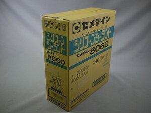 シリコンシーラント8060330mlグレー10本セットSR-052楽天最安値挑戦中|充填剤 充填材 diy 補修用品 補修工事 コーキング材 コーキング剤 シーリング剤 シーリング材 コーキング工事 シーリング工