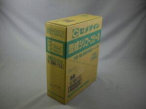 変成シリコンシール333mlx10本ベージュ|充填剤 充填材 diy コーキング材 コーキング剤 シーリング剤 シーリング材 シール剤 補修材 シリコン シリコンコーキング 変成シリコン 変性シリコン 変