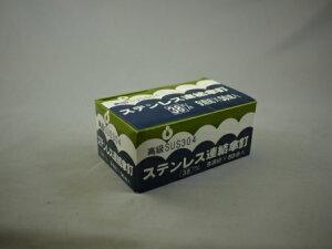 オーティス ステンレス連結傘釘 シルバー BHS1438|傘釘 釘 波板専用 波板施工用具 ステンレス製 耐蝕性 塩ビ波板 波板用 ポリカーボネート波板 ポリカ波板 ポリカタフ ポリカ波板ビス 建材