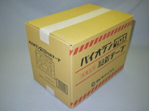 パイオラン床養生テープ 50mmX25M 30巻入 Y−06WH