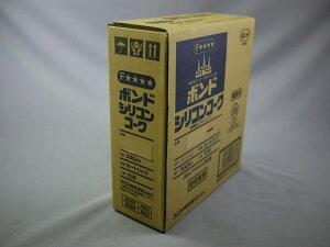 ボンドシリコンコーク330ml ライトグレー10本セット #55288楽天最安値挑戦中|充填材 充填剤 補修材 シリコン 材料 シリコンコーキング コーキング剤 シリコンコーク コーキング材 シリコンシ