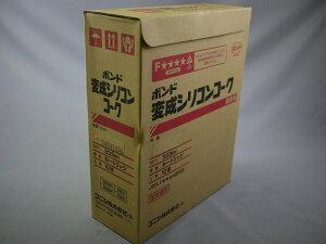 ボンド変成シリコンコーク 333ML グレー 10本セット #04953|変成シリコン コーキング剤 変成シリコン系シーリング材 シーリング剤 シール剤 シーラー コーキング 充填材 補修用品 diy 目地材 モ