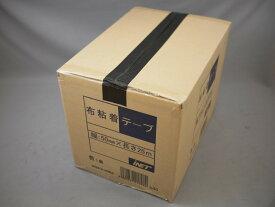 ヌノテープ  50mmX25M 30P 黒