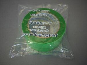 パイオラン塗装養生テープ 50mmX25M Y-09GR|養生テープ 養生材 養生資材 グリーン 緑 耐水性 耐候性 塗装 マスキングテープ マスキング 固定テープ 補修用品 補修テープ バイオランクロス使用
