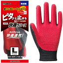 アトム快適ラバーズL 157   作業用手袋 手袋 作業 作業用 作業手袋 てぶくろ 手ぶくろ 作業用品 工事 グローブ 作業グ…