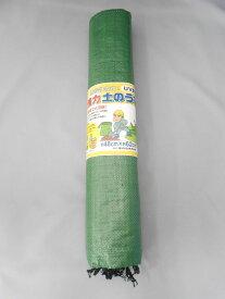 強力UV土のう 10枚入り 48cm×62cm ダークグリーン