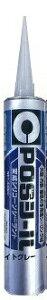セメダイン POSシール 333ML ライトグレー SM-660|充填剤 充填材 diy 補修用品 補修工事 コーキング材 コーキング剤 シーリング剤 シーリング材 コーキング工事 シーリング工事 シール剤 シール材