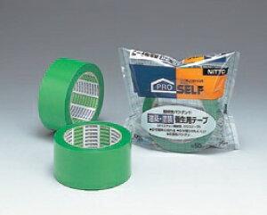 ニトムズ 建築塗装養生テープ KZ-21J2100 50MMX25M|養生用テープ マスキングテープ マスキング 塗装養生用 養生材 仮止め 手で切れる 作業テープ 傷防止養生 キズ防止養生 接着テープ 緑 グリーン