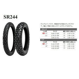 シンコー オフロード タイヤ Shinko SR244 3.00-17 45P TT フロント&リア 許容リム幅(1.60-2.125)