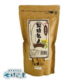 黒糖美人<きょらむん>(松村) 200g