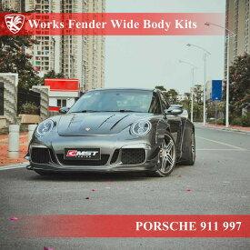 PORSCHE 911 997 Kerberos 991GT3ルック ワークスフェンダーワイドボディキット