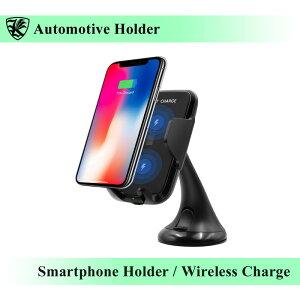 ワイヤレス充電 車載ホルダー 携帯スタンド スマホホルダー 急速充電対応 吸盤取付型 ワンタッチオープン シガーソケット付き フロントガラスにも iPhone8/X Hタイプ 【AK-PH-009