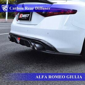 ALFA ROMEO ジュリア Kerberos K'sスタイル 3D Real Carbon カーボンリアディフューザー 【AK-30-002】