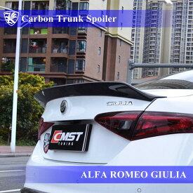 ALFA ROMEO ジュリア Kerberos K'sスタイル 3D Real Carbon カーボントランクスポイラー 【AK-30-004】