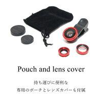 スマートフォンカメラレンズクリップ式レッド魚眼レンズ・広角レンズ・マクロレンズ自撮り・SNS写真に最適iPhone・Android・タブレットなどのデバイスに【AK-PH-018R】