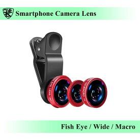 スマートフォン カメラレンズ クリップ式 レッド 魚眼レンズ・広角レンズ・マクロレンズ 自撮り・SNS写真に最適 iPhone・Android・タブレットなどのデバイスに 【AK-PH-018R】