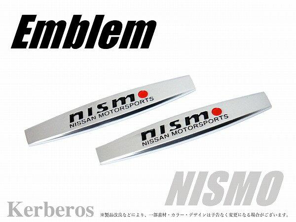 NISSAN NISMO エンブレム プレート 2枚セット 両面テープ付 【AK-OT-022】