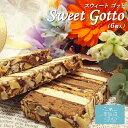 Sweet Gotto (スウィートゴット) 【パルポー】 (6個入) 気仙沼 お取り寄せスイーツ ギフト プレゼント