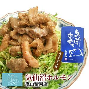 気仙沼ホルモン みそにんにく味 【亀山】 (1kg) 豚ホルモン 赤 白 モツ 焼き肉 鍋 レシピ 作り方 お取り寄せ キャッシュレス還元