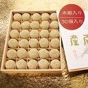 けし餅 ≪木箱入り≫ 30個入