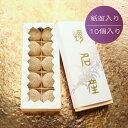 けし餅 ≪紙函入り≫ 10個入