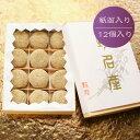 けし餅 ≪紙函入り≫ 12個入
