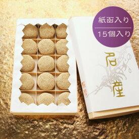 けし餅 ≪紙函入り≫ 15個入