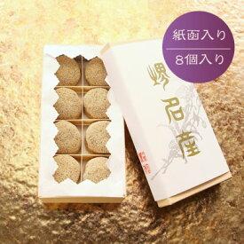 けし餅 ≪紙函入り≫ 8個入