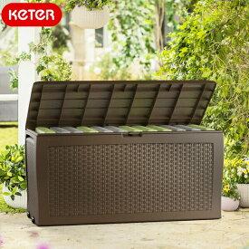 ケター ラタン調ガーデンボックス サモアボックス(Keter SAMOA Box)【大型宅配便】 あす楽対応商品