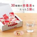 【初回半額!定期購入】キユーピー 元気セブン(30日分)