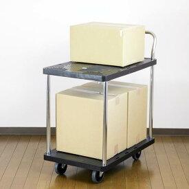 【即発】耐荷重150kg!特殊ベアリングでとっても静か 軽い 樹脂性 台車 2段 150 花・ガーデン・DIY DIY・工具 物流・運搬器具 台車