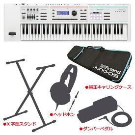 Roland JUNO-DS61W Premium Set