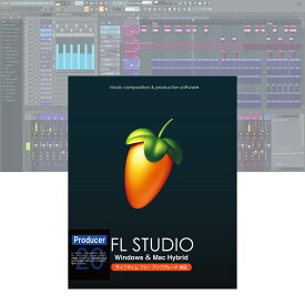 Image-Line FL Studio 20 Producer