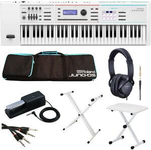 シンセサイザー キーボード ローランド 61鍵盤 Roland JUNO-DS61W 【Roland製/純正アクセサリーセット】 キーボードスタンド・ベンチ付き【送料無料】