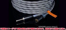 VOVOX sonorus direct S 100 cm XLR (F/メス) - XLR (M/オス)