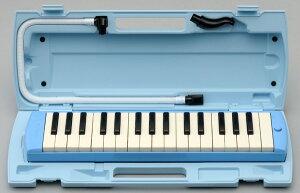 鍵盤ハーモニカ YAMAHA ヤマハ ピアニカ ブルー P-32E【送料無料】