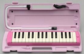 鍵盤ハーモニカ YAMAHA ヤマハ ピアニカ ピンク P-32EP【送料無料】