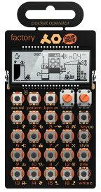 Teenage Engineering/Cheap Monday pocket operator PO-16 factory