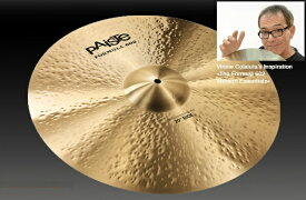"PAISTE Formula 602 Modern Essentials (Essectials) Ride 24""【送料無料】"