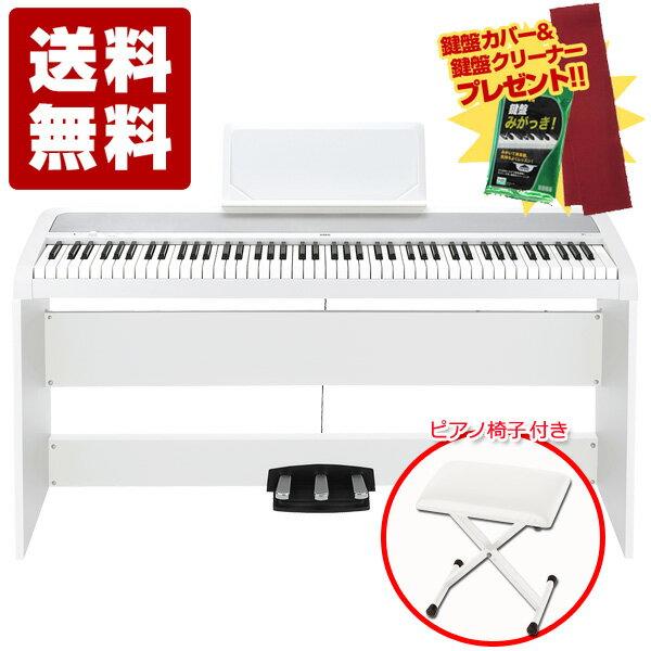 【即納可能】電子ピアノ KORG コルグ B1SP WH デジタルピアノ【今ならピアノ椅子 & 鍵盤ミガッキ & 鍵盤カバー付き】【送料無料(離島を除く)】【あす楽対応_関東】