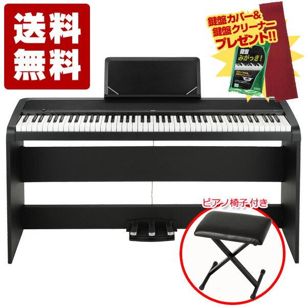 【即納可能】電子ピアノ KORG コルグ B1SP BK デジタルピアノ【今ならピアノ椅子 & 鍵盤ミガッキ & 鍵盤カバー付き】【送料無料(離島を除く)】【あす楽対応_関東】