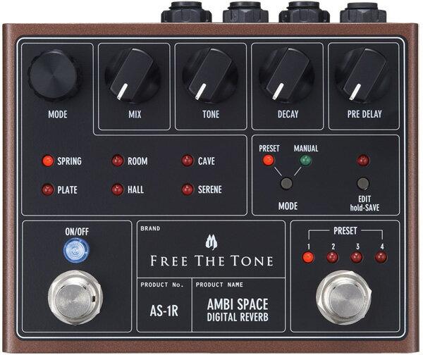 FREE THE TONE AMBI SPACE AS-1R DIGITAL REVERB【送料無料】