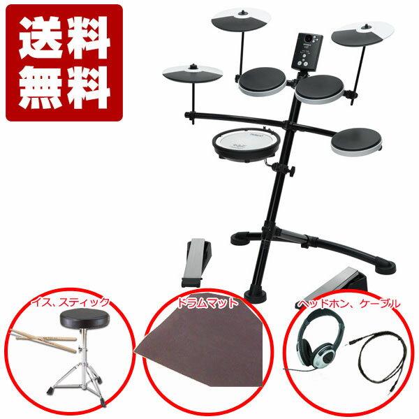 【即納可能】電子ドラム ローランド Roland V-Drums Kit TD-1KV 限定アクセサリーセット【送料無料】【あす楽対応_関東】