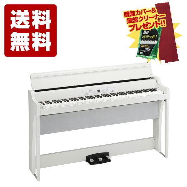 電子ピアノ KORG コルグ G1 Air WH デジタルピアノ【今なら鍵盤ミガッキ & 鍵盤カバー付き】【送料無料(離島を除く)】