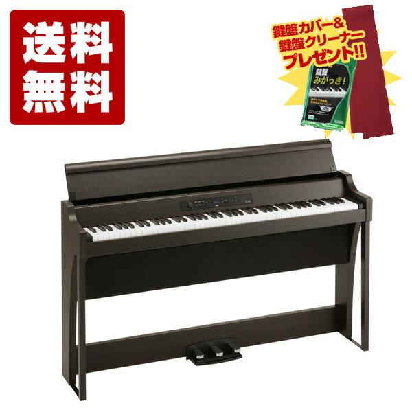 電子ピアノ KORG コルグ G1 Air BR デジタルピアノ【今なら鍵盤ミガッキ & 鍵盤カバー付き】【送料無料(離島を除く)】