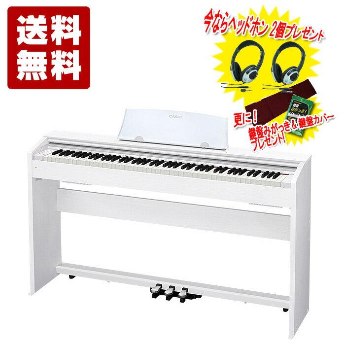 電子ピアノ カシオ CASIO Privia PX-770WE ホワイトウッド調【今ならヘッドホン 2個、鍵盤ミガッキ、鍵盤カバープレゼント中!】【送料無料 (大型商品につき代引き不可)】