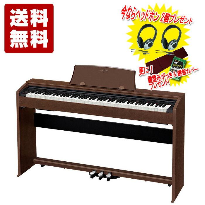 電子ピアノ カシオ CASIO Privia PX-770BN オークウッド調【今ならヘッドホン 2個、鍵盤ミガッキ、鍵盤カバープレゼント中!】【送料無料 (大型商品につき代引き不可)】